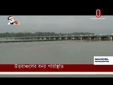 River banks are breaking due to heavy rainfall and upstream slope (24-09-20) Courtesy:IndependentTV