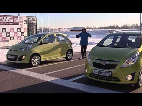 Chevrolet Spark vs KIA Picanto  часть 2