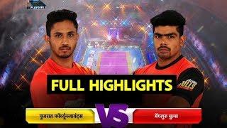 Full Highlights: Qualifier 1– Gujarat Fortunegiants vs Bengaluru Bulls | Sports Tak