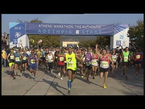 36ος Μαραθώνιος της Αθήνας