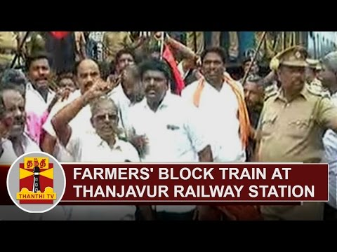 Farmers-block-train-at-Thanjavur-seeking-release-of-Water-from-Cauvery-River-Thanthi-TV