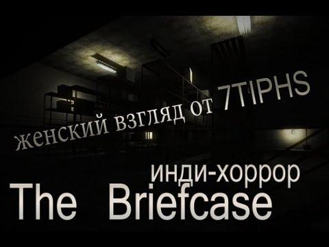 Инди-хоррор The Briefcase вместе с 7Tiphs