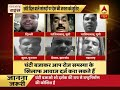 Ghanti Bajao: Viewers Criticize MLAs Contributing Penny For Kerala Flood Victims | ABP News - Video