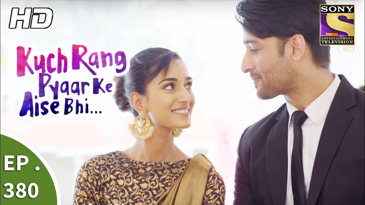 Kuch Rang Pyar Ke Aise Bhi – कुछ रंग प्यार के ऐसे भी – Ep 380 – 14th August, 2017