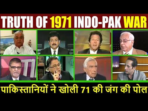 Truth of 1971 War by Pakistani People I पाकिस्तानियों ने खोली 71 की जंग की पोल I Bangladesh