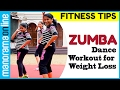Zumba: Dance Your Way to Weight Loss | Health & Fitness Tips | Manorama Online