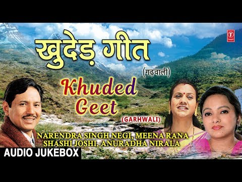 Video Khuded Geet Audio Jukebox | Garhwali Album | Narendra Singh Negi, Shashi Joshi, Meena download in MP3, 3GP, MP4, WEBM, AVI, FLV January 2017
