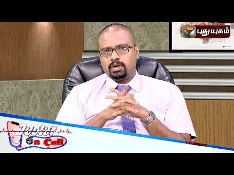 Doctor-On-Call-21-06-2016-Puthuyugam-TV