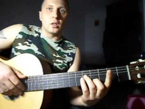 Как играть на гитаре песню В.Цоя-Следи за собой.