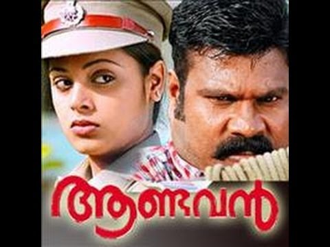 Aandavan 2008: Full Malayalam Movie | Alex Paul | Kalabhavan Mani | Sindhu Menon