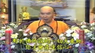 Kinh Vô Lượng Thọ Huyền Nghĩa tập 04 - Pháp Sư Tịnh Không