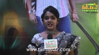 Sahana at Aroopam Movie Trailer Launch
