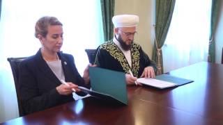 Подписание соглашения о сотрудничестве с Госкомитетом по архивному делу РТ