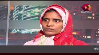 Video Pravasalokam: Khadeeja Tells Her Heart-rendering Story | 9th June 2016 MP3, 3GP, MP4, WEBM, AVI, FLV Desember 2018