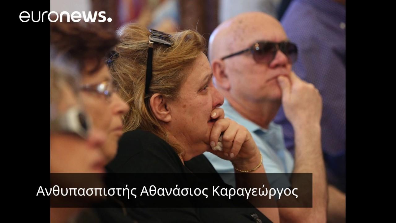 Στην Ελλάδα επιστρέφουν τα λείψανα 17 στρατιωτών της ΕΛΔΥΚ