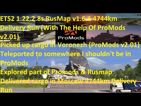 RusMap 1.6.1 1.22