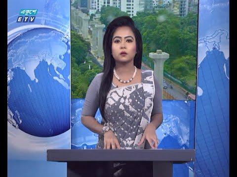 09 Am News || সকাল ০৯টার সংবাদ || 11 July 2020 || ETV New
