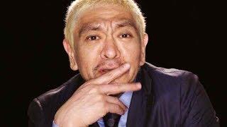 注目の参加者が遂に明らかに!家族で見れる?『HITOSHI MATSUMOTO Presents ドキュメンタル』予告編