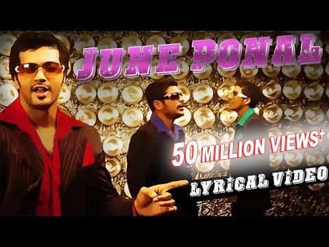 June Ponal July Katre Song Lyrics | Unnale Unnale | Harris Jayaraj | Arun | Krish | Harini |Jeeva