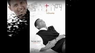 Ethiopian Gospel Song By Samuel Kassahun