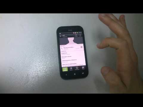 Как сделать фото на звонок на весь экран на айфоне 5