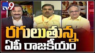 Video Modi vs Chandrababu : Political fight turns personal fight - Rajinikanth TV9 MP3, 3GP, MP4, WEBM, AVI, FLV Februari 2019