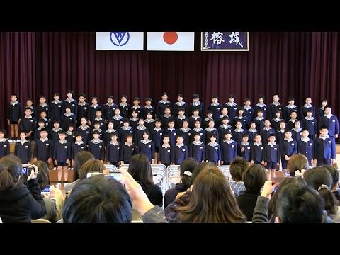 種子島の学校活動:榕城小学校4年生半成人式