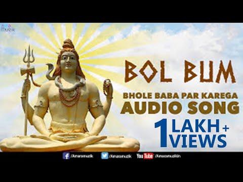 Video Bhole Baba Par Karega | Bol Bam Bam Song | Odia download in MP3, 3GP, MP4, WEBM, AVI, FLV January 2017