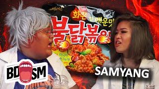 Video Samyang Campur Segala | BDSM #14 MP3, 3GP, MP4, WEBM, AVI, FLV Oktober 2017