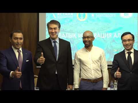 Астанада алғаш рет ТМД бойынша «Seedstars» стартап-инкубаторы ашылады