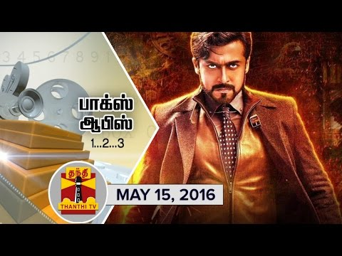 Thanthi-TV-Box-Office--Where-does-24-the-Movie-stand-this-Week--15-5-2016