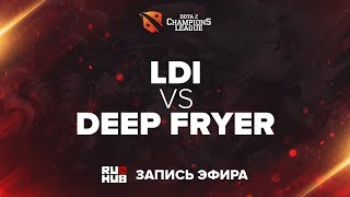 LDI vs Deep Fryer, D2CL Season 12 [4ce, Inmate]