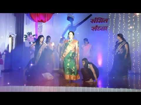 Video Honar sunn me ya ghrchi.   dance performance download in MP3, 3GP, MP4, WEBM, AVI, FLV January 2017