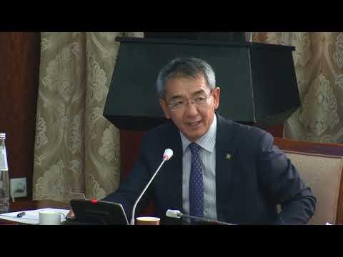 Ц.Мөнх-Оргил: Монгол Улсын нэгдэж орсон гэрээ, конвенцийн хэрэгжилтийн асуудал хүндхэн байгаа