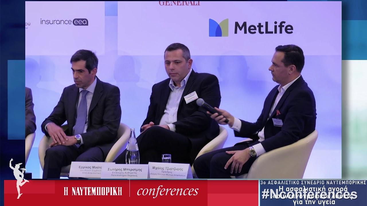 Εν. 2, Ασφαλιστική αγορά: Πώς «απαντά» στις νέες ανάγκες