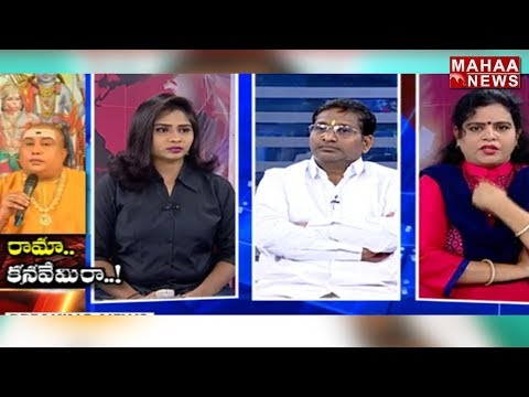 Video Mahaa News Special Discussion : Ramananda Maharshi Controversial Comments Over  Ramayana download in MP3, 3GP, MP4, WEBM, AVI, FLV January 2017