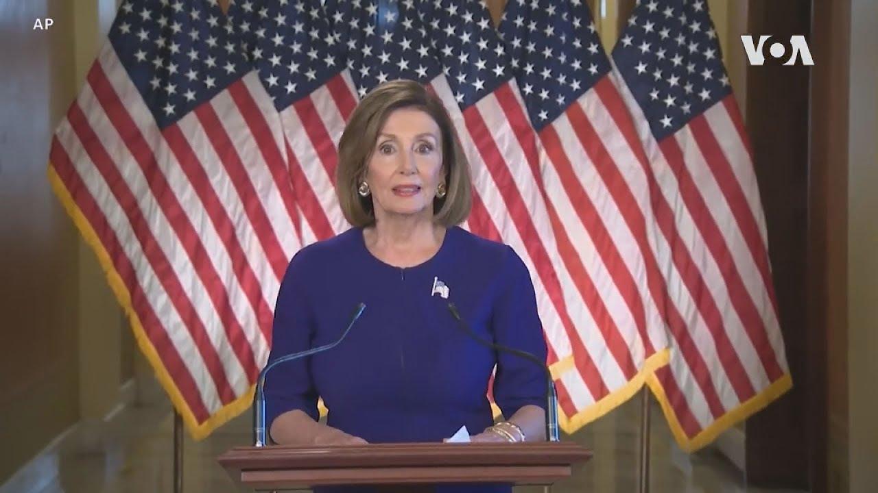 Η Βουλή των Eρευνα για παραπομπή του προέδρου Τραμπ, ανακοίνωσε η Νάνσι Πελόζι