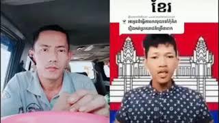 Khmer News - ក្មេងគំរូ 🇰🇭❤