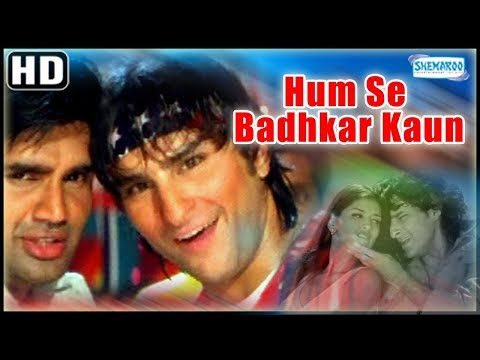 Humse Badhkar Kaun (HD) - Hindi Full Movie - Sunil Shetty - Saif Ali Khan - Sonali Bendre - 90's Hit