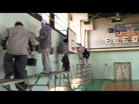芝中央小学校 体育館壁塗装 ボランティア