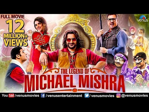 The Legend Of Michael Mishra | Hindi Comedy Movies | Full Hindi Movie | Arshad Warsi | Boman Irani