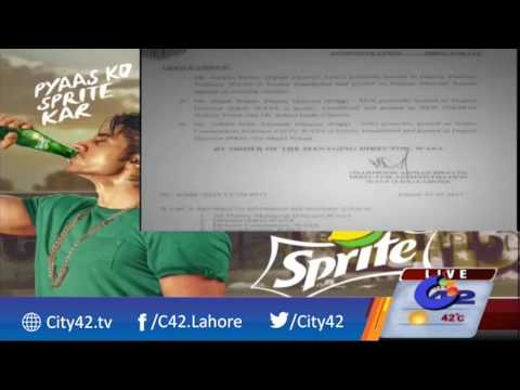 ایم ڈی واسا سید زاہد عزیز نے تین افسران کے تقرروتبادلے کردیئے