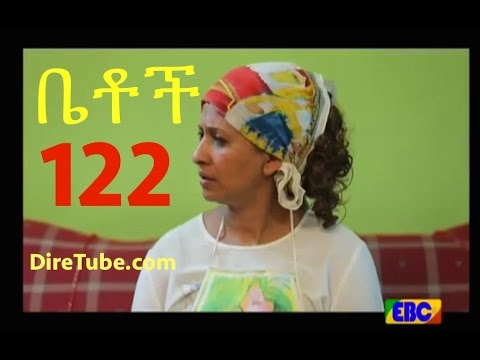 BETOCH - Part 122 - Ethiopian commedy on KEFET.COM