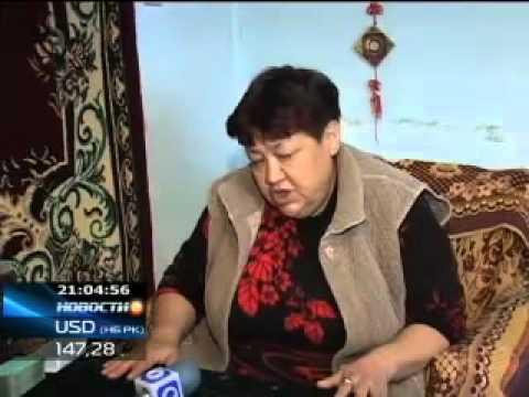 Черная магия в Южном Казахстане!