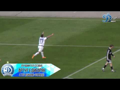 4 тур Едигарян (видео)