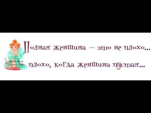 Стрим  №24 Внеочередной. (видео)