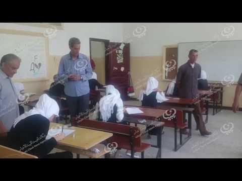 مدارس طبرق تستقبل 2600 ممتحن للشهادة الثانوية