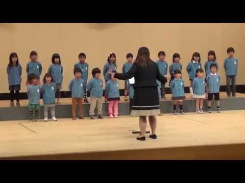 はっさくの唄 田熊保育園(因島音楽祭2014)