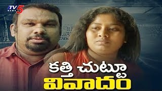 Video కత్తి చుట్టూ వివాదం..! | Kathi Mahesh And Artist Sunitha Controversy | TV5 News MP3, 3GP, MP4, WEBM, AVI, FLV September 2018