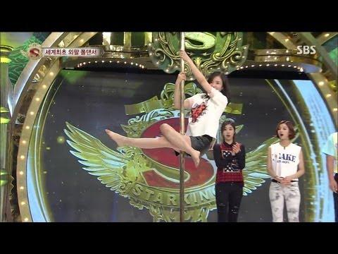 南韓女神主播張藝媛跳鋼管舞+世足影音